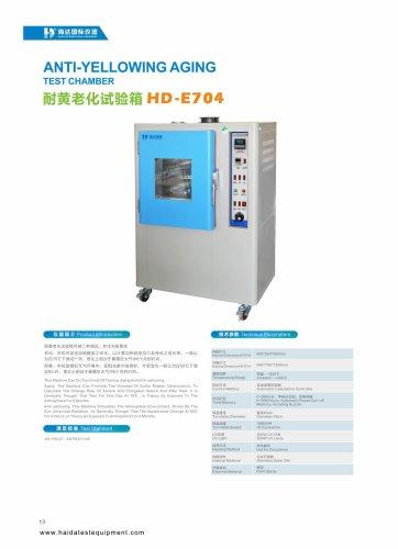 HD-E704