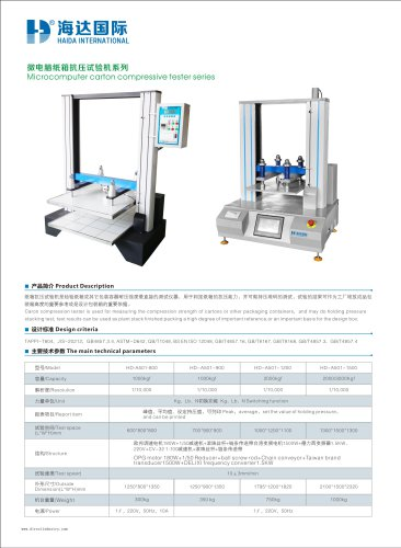 HD packaging compression tester for carton box test in haida equipment