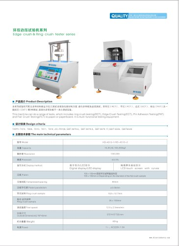 HD ring and edge crush tester for paperbox test  in haida equipment