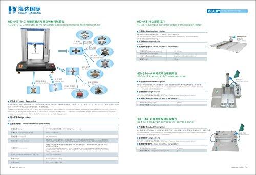 HD universal carton compressive tester for paper board test