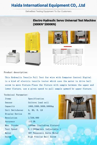 HYDRAULIC SERVO UNIVERSAL TEST MACHINE (100KN-1000KN)