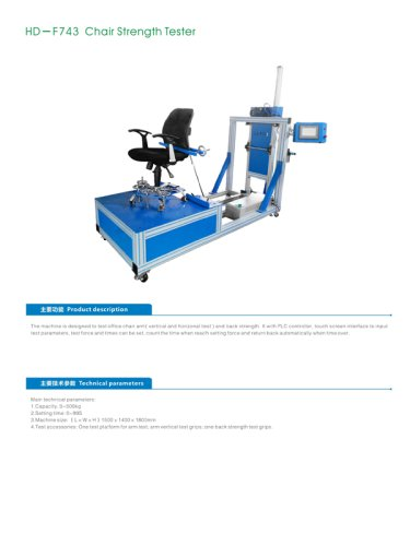 Office Table Chair Caster Durability Tester