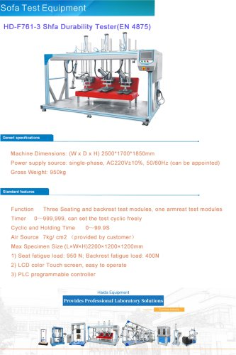Sofa Durability Testing Machines