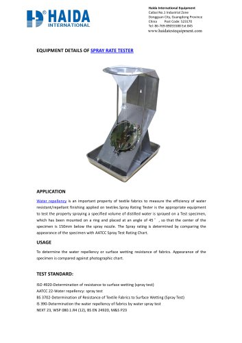 SPRAY RATE TESTER
