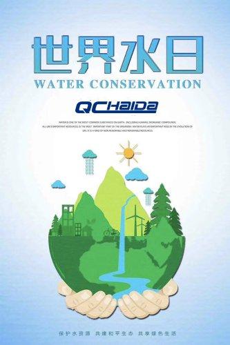 Water conseryation