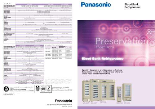 MBR Blood Bank refrigerators Brochure