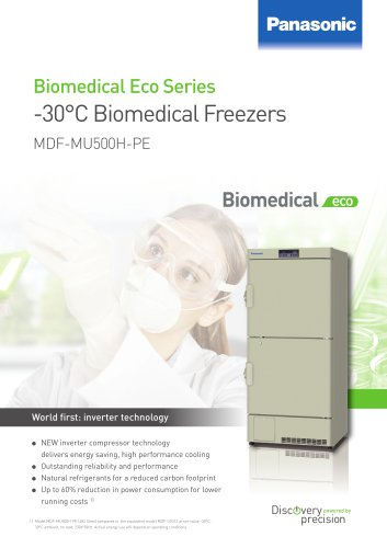 MDF-MU500H Biomedical Freezer