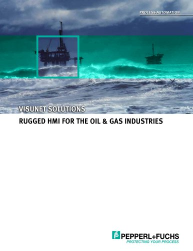 VisuNet Solutions Rugged HMI For The Oil & Gas Industries