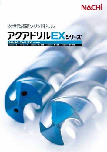 AQUA Drills EX Series