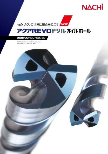 AquaREVO Drills Oil-Hole