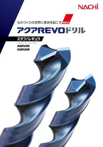 AquaREVO Drills Stub / Regular
