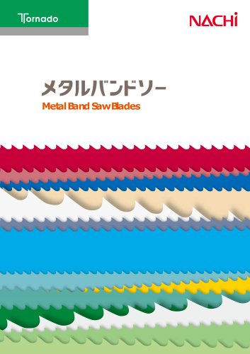 Metal Band Saw Blades