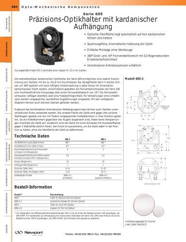 Serie 605  Präzisions-Optikhalter mit kardanischer Aufhängung