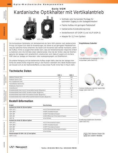 Serie VGM Kardanische Optikhalter mit Vertikalantrieb