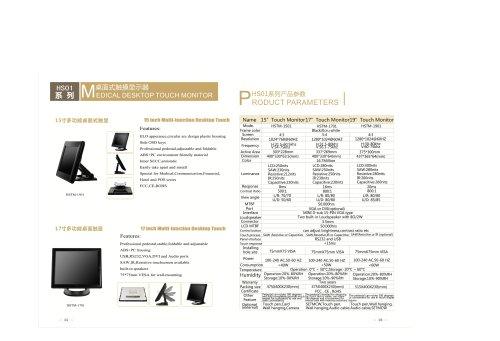 Hengstar Medical Desktop Touch Monitor (HSTM-1703) for Medical Purpose