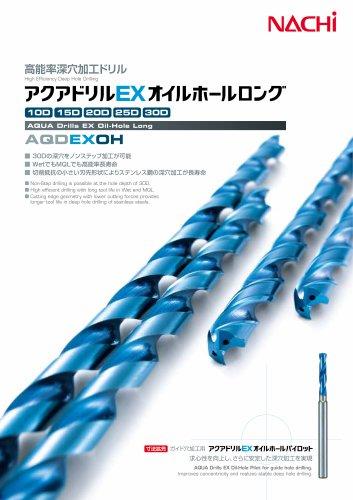 AQUA Drills EX Oil-Hole (Long)