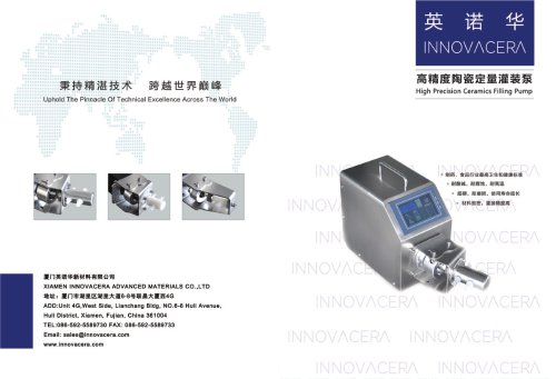 Ceramic Metering Pump for Filling Machine|Innovacera
